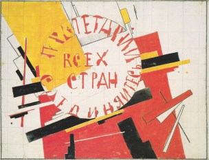 "Kasimir Malevich, ""Workers of the World Unite,"" Design for Congress of Committees on Rural Poverty Banner, 1918"