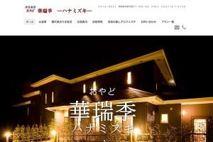 bnr_case_hanamizuki