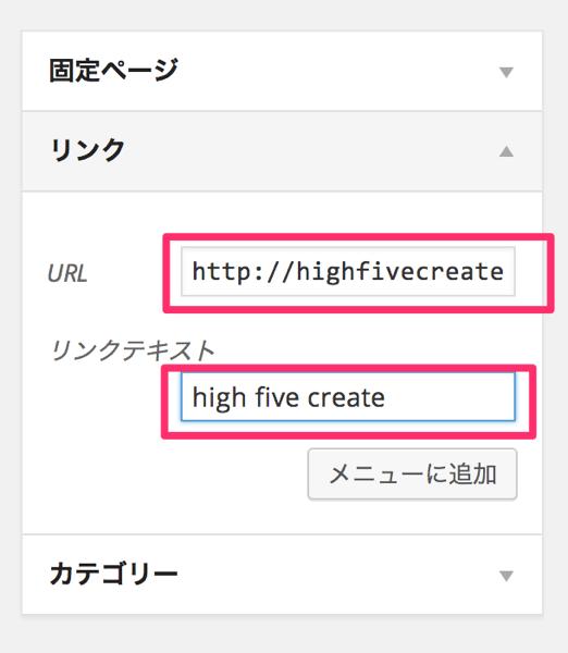 Link menu 4