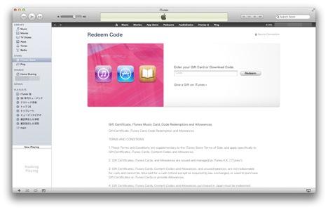 Screen Shot 2012 08 01 at 15 25 01