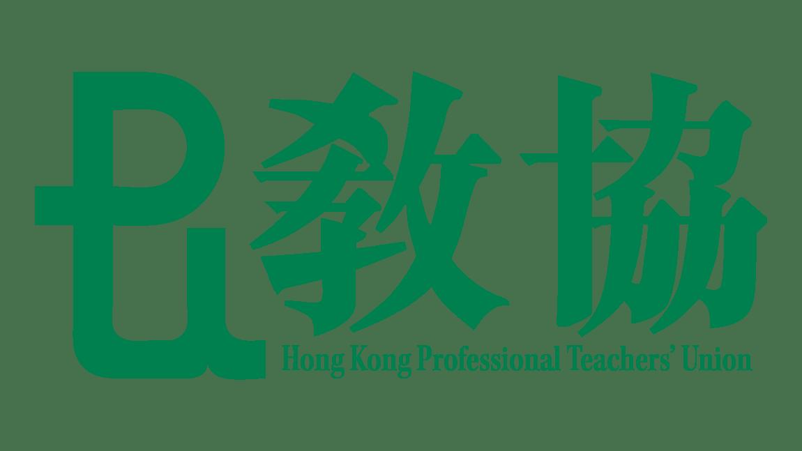 寶琳 教協將軍澳中心(2019年7-9月課程)