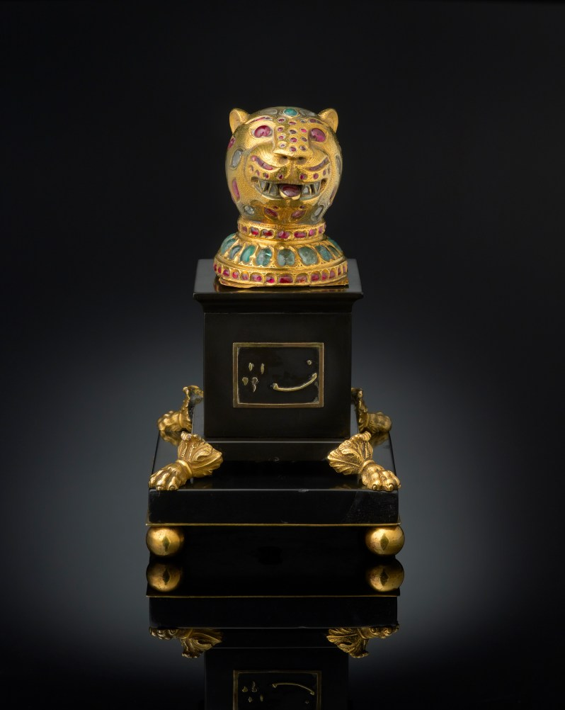 Finial from the Throne of Tipu Sultan