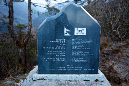 Memorial to the Korean mountaineers who ascended Mount Everest, Tengboche.