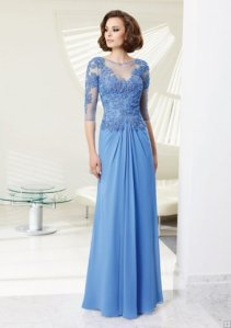 #AisleStyle What to wear to a Black Tie wedding: Mother of the bride dress | High Latitude Style | http://www.highlatitudestyle.com