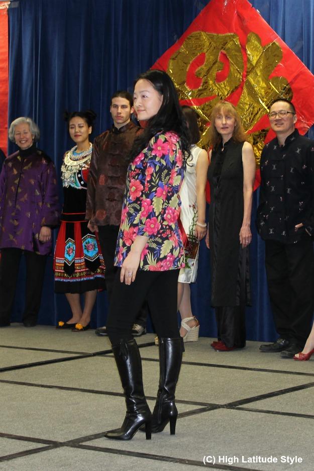 Alaska woman in floral print top and leggings