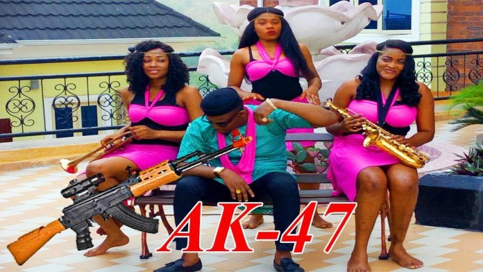 Ayaka Ozubulu - AK 47 - Latest Igbo Nigerian Highlife Music