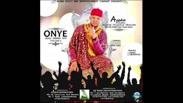 FULL ALBUM: Ayaka Ozubulu - Onye Agu Amaro Oyii (Unique Egwu Igbo)