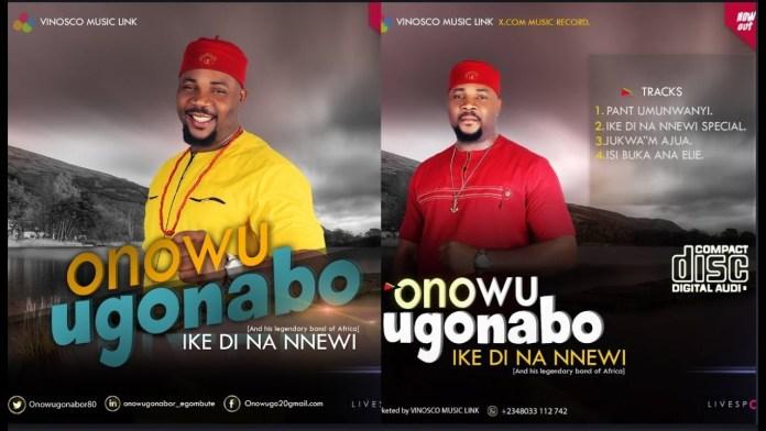 Onowu Ugonabo - Pant Umunwanyi