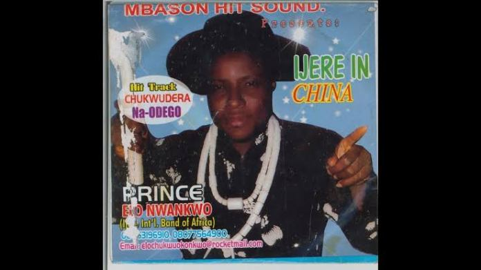 Prince Elo Nwankwo Ijere - Ijere in China | Igbo Nigerian Traditional Highlife Music (2017)