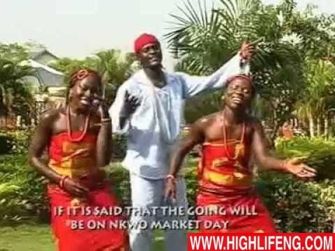 Captain Muddy Ibe - Ndi Kwe Na Ndi Ekwena (Ta Bu Gbuo) | Traditional Igbo Music