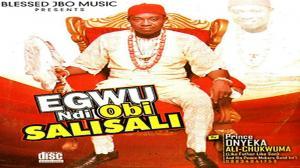Onyeka Ali Chukwuma - Emesia Amaru Ndi Bu Ndi [FULL ALBUM] | Latest Igbo Highlife 2020 Song