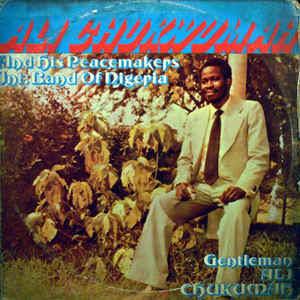 Ali Chukwuma - Eje Ana Bu Isi | African Highlife Music
