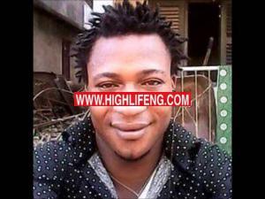 Uyami Eze Egwu - Ofu Obi Special | Latest Igbo Highlife Music