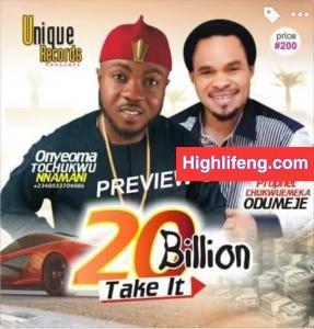 Chukwuemeka Odumeje ft. Onyeoma Tochukwu - Chuba Ndi Na Achum (New Igbo highlife Music latest 2020)