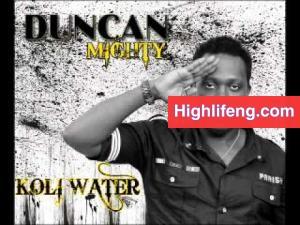 Duncan Mighty - Unu Ge Gbum Madu