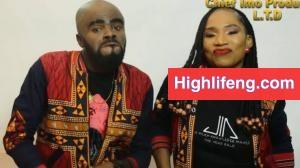 Longinus Anokwute (Chief Imo) - ONYE NGOZI | Igbo Gospel Songs Album 2020