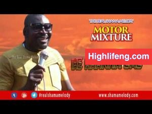 Shama Melody - Ihe Aranka Eme (Motor Mixture)