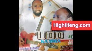 Edu Oliver De Coque - Udo Ka Mma (Udo KaNma)