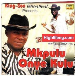 Ikem Mazeli - Gyration (Igbo Highlife Music)