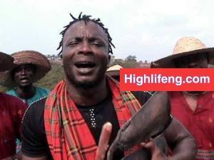 Ejyk Nwamba - Ogene Ndi Igbo (Ndigbo)