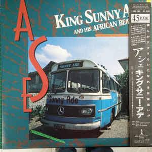 King Sunny Ade & His African Beats - Ase  (Latest Yoruba Old Juju Music)