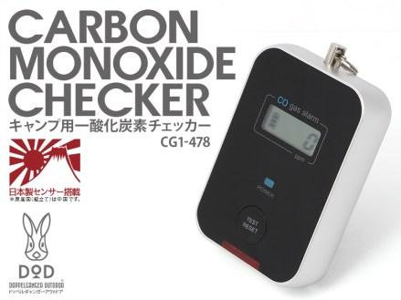 dod-monoxide-checker