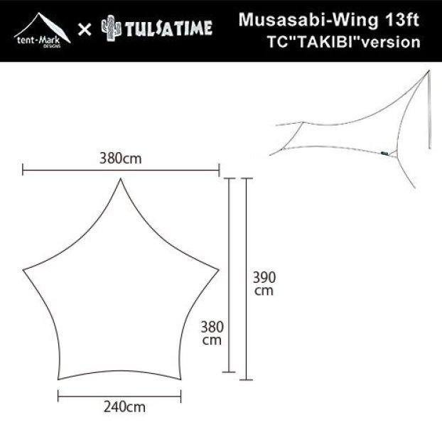 musasabi-wing-tarp