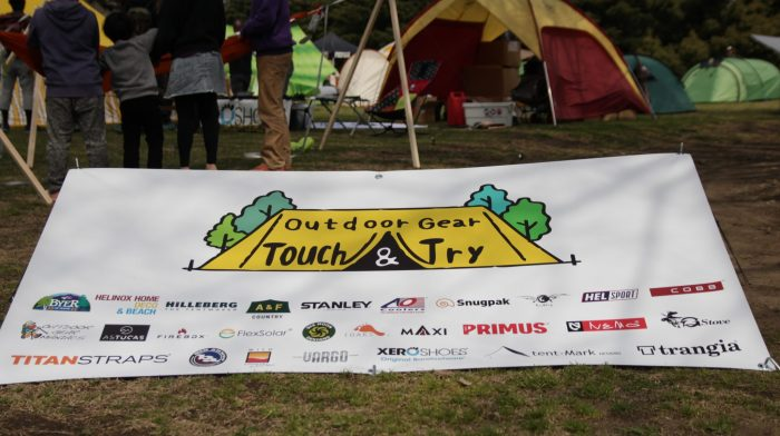 Outdoor Gear Touch & Try