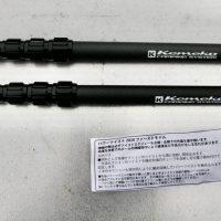 【レビュー!!】カーボン製の伸縮式ポール『kemeko(ケメコ)テレスコカーボンタープポール』がツーリングにオススメ!!軽量・コンパクトしかもカッコ良い・・・