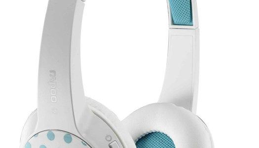 Passatempo Rapoo: Música para os Meus Ouvidos