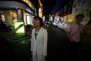 LED Eyelash. As pestanas iluminadas de Soomi Park