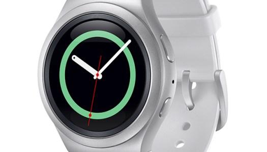 Samsung tem novo smartwatch