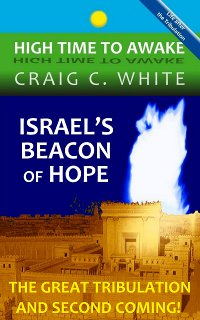 Matthew 24 bible prophecy commentary beginning of sorrows read the last jews in jerusalem in my new ebook israels beacon of hope fandeluxe Ebook collections