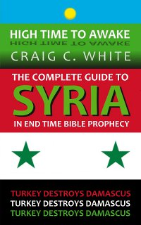 Syria in Bible Prophecy