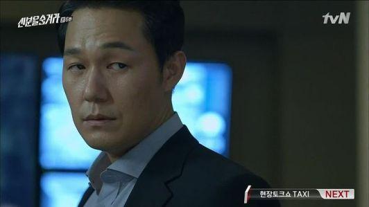 Park Sung Woong, Hidden Identity