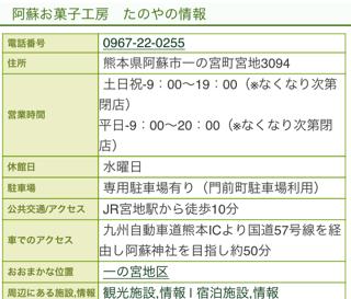 B262F194-5E45-40CB-931A-40903A1D5C37.png