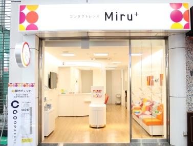 Miru_shop