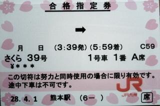 f67ffa22.jpg