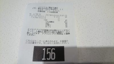 DSC_1243