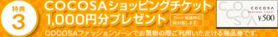 スクリーンショット 2017-02-01 20.39.30
