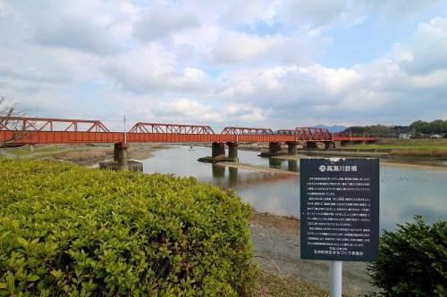 高瀬川鉄橋2