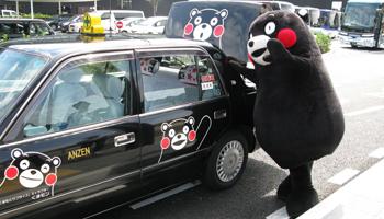 くまモンタクシー
