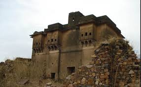 Mandalgarh Fort History In Hindi