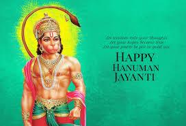 Hanuman Jayanti 2022 Sms Messages In Hindi