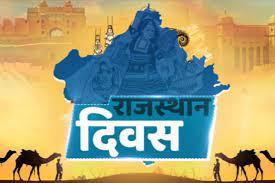 Rajasthan Sthapna Day 2022 Image