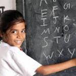 महिला शिक्षा पर निबंध | Essay On Women Education In Hindi