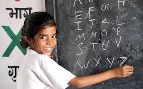 Essay On Women Education In Hindi