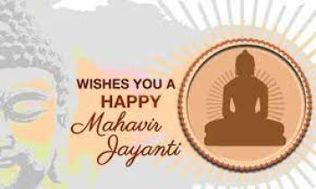 Mahavir Jayanti 2022 Wishes Slogans, Quotes Images