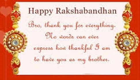 Raksha Bandhan Status For Sister Brother 2021 in hindi