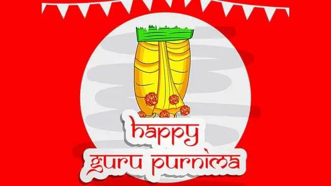 Sms For Guru Purnima 2020 Status